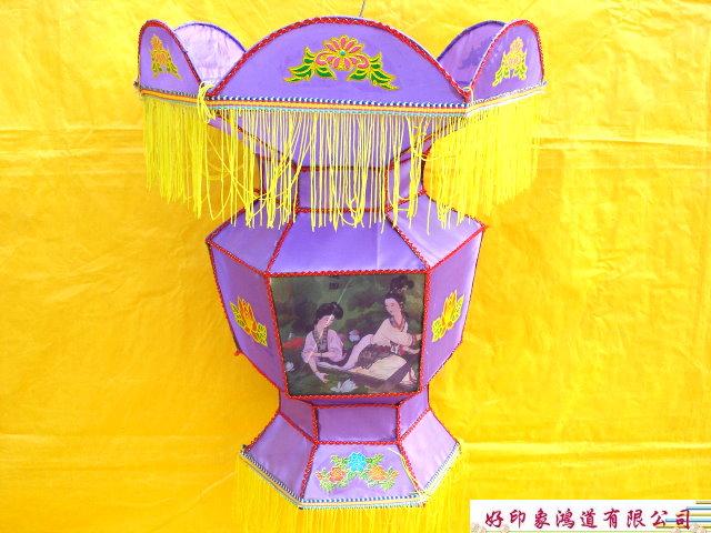 特殊燈籠-紫色-六角布