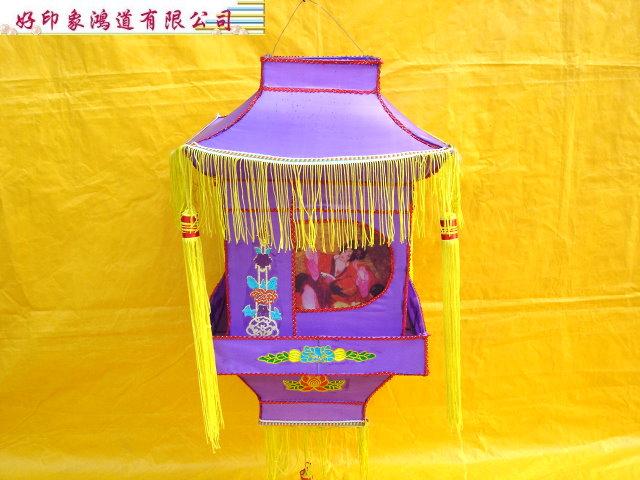 特殊燈籠-紫色-四角布