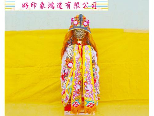 尺2三角鱗神衣+奉帽(尺3神尊用)