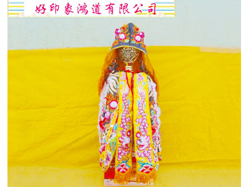 尺4三角鱗神衣+奉帽(尺6神尊用)