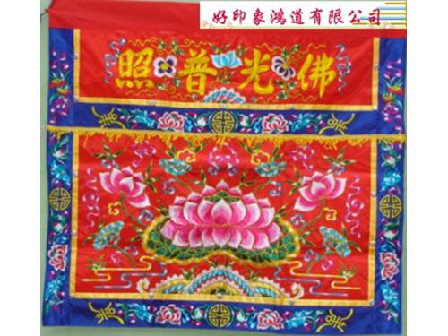 3尺5平繡蓮花桌裙(紅底)