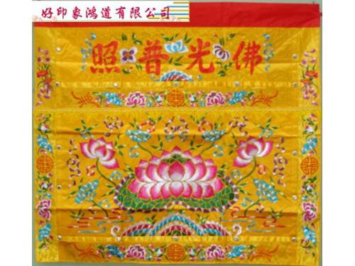 3尺5平繡蓮花桌裙(黃底)