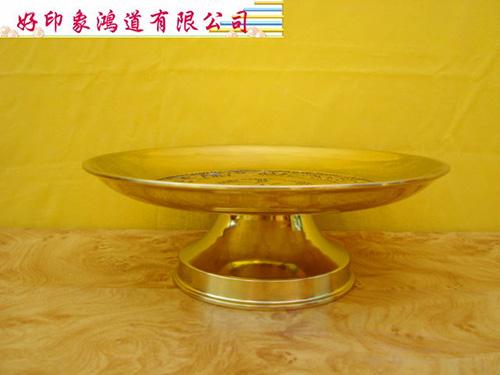 銅製敬果盤18cm
