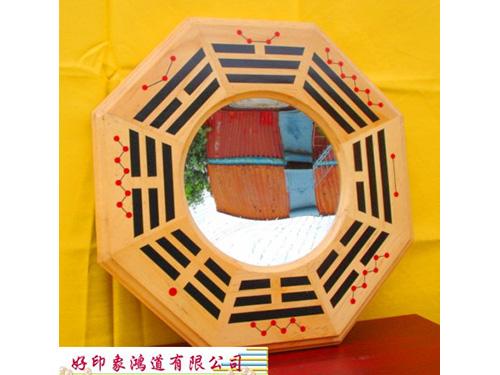 1尺3木八卦凹鏡