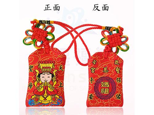 福袋(訂製品)-吊車掛飾