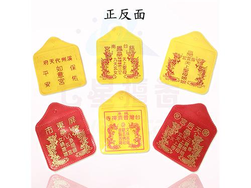 福袋(訂製品)-塑香火袋
