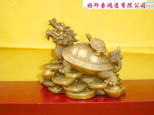 大錢龍龜6寸銅