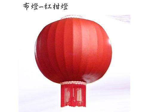 布燈-16寸紅柑燈(36公分寫字)