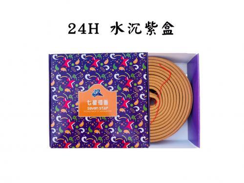 24H七星水沉紫香環