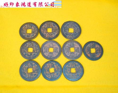 舊五帝銅錢/個