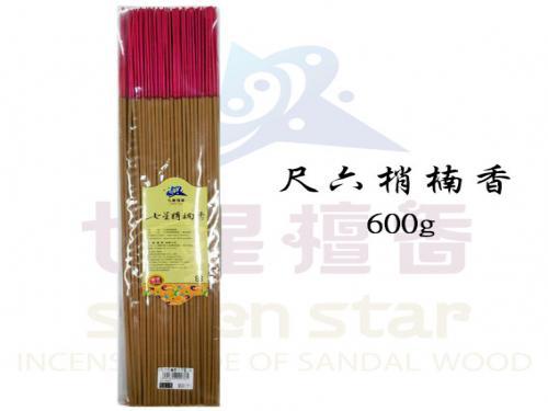《七星檀香》尺六梢楠香線香 600g