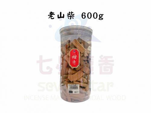 老山柴粗(束柴)600g裝