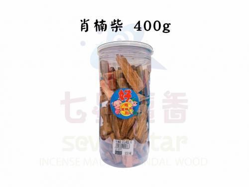 肖楠香柴(束柴)400g裝
