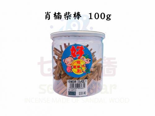 肖楠香柴(束柴)100g裝