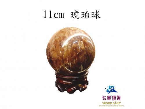 11cm 琥珀球