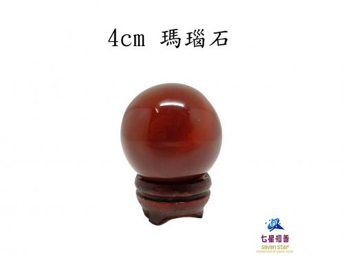 4cm 瑪瑙石