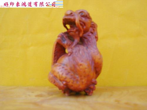木雕十二生肖(龍)