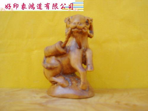 木雕十二生肖(羊)