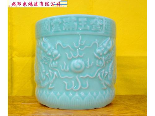 6寸翠玉瓷爐