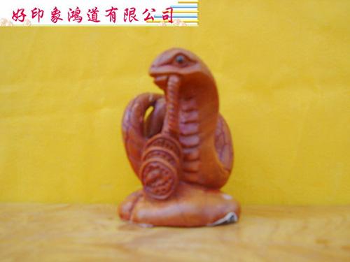 木雕十二生肖(蛇)