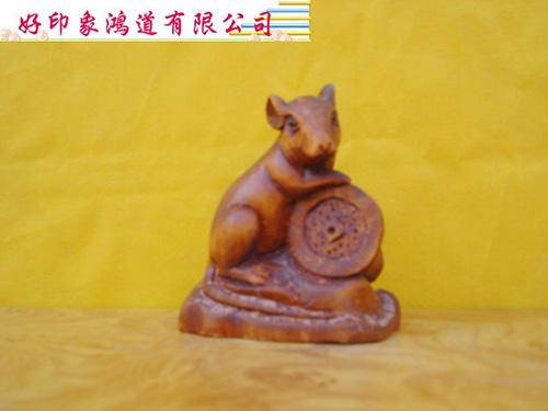 木雕十二生肖(鼠)