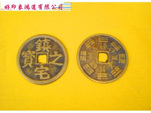 大銅錢4.3cm