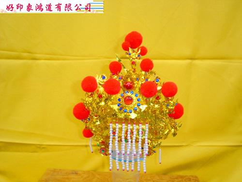 七寸合金帽(尺三神尊用)