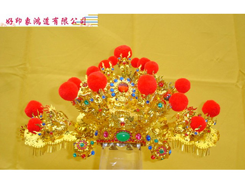 尺七合金帽(三尺四神尊用)