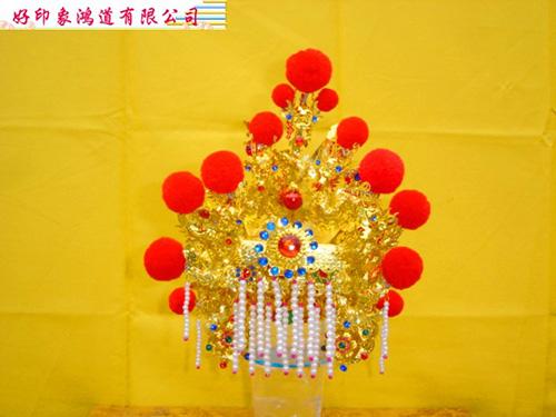 尺六合金帽(三尺二神尊用)