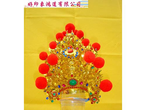 尺三合金帽(二尺六神尊用)