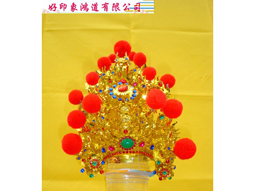 尺五合金帽(三尺神尊用)