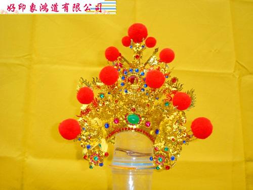 八寸合金帽(尺六神尊用)