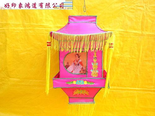 特殊燈籠-粉紅色-四角布