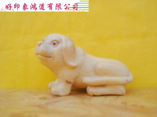 木雕十二生肖(狗)