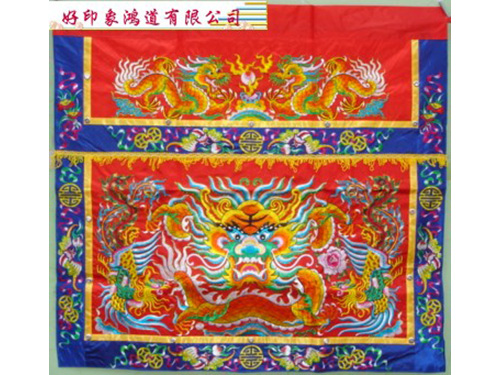 2尺9平繡龍鳳桌裙
