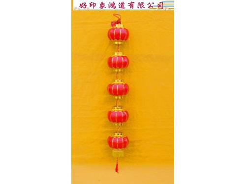 8寸塑紅宮燈串燈