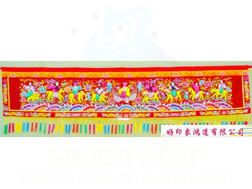 12尺八仙彩(大幅大水景)凸繡