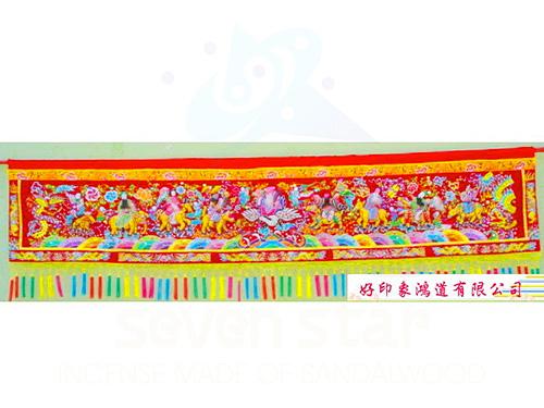 12尺八仙彩(中幅手工蔥)凸繡