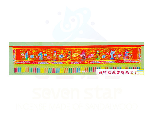 10尺八仙彩(平繡)