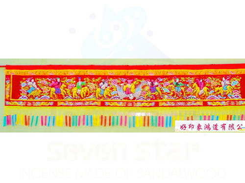 16尺八仙彩(大水景)凸繡