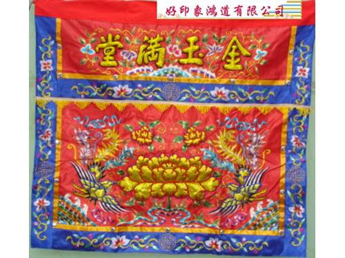 3尺5凸繡蓮花桌裙(紅底)